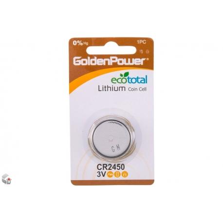 Lithium button battery CR2450 Parkone